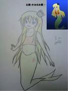 とある企画で描かせて(模写させて)いただいたオリキャラ