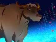 永遠に雌牛と会えない牛