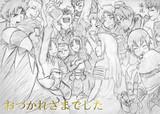 Fate/Zero放送おつかれさま!