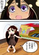 """デフォルメ""""千反田える""""だと思った??"""