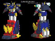 【MMD製作状況】L式BS型第三世代モデル 龍神合体バーンガーン 03
