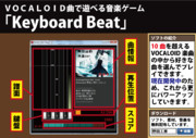 【VOCALOID音楽ゲーム】Keyboard Beat