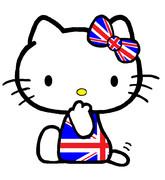 キティ  ~ユニオンジャック~