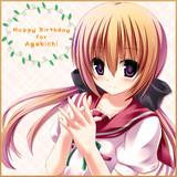 あげちーお誕生日おめでとう!