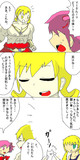 魔法少女カオス☆マギカ その2