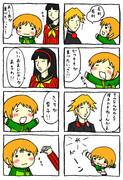 にく~ん☆しゃとなかさん2