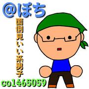 リスナーさんサムネ・18【@ぽち】