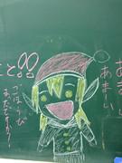 黒板の妖精さん