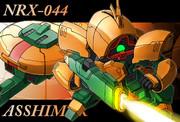 【138】アッシマー