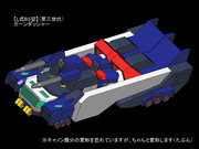 【MMD製作状況】L式BS型第三世代モデル 龍神合体バーンガーン 06