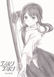 【TARI TARI】沖田紗羽