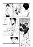 jojo×eva25(とれす)