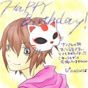 【ナノさん】happy birthday☆【描いてみました】