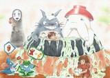 『千と千尋の神隠し』×『となりのトトロ』