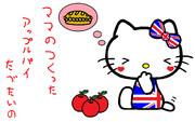 キティ ~ユニオンジャック~  -バリエーション 壁紙風 その2-