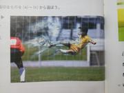 少林サッカー