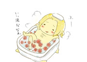いい湯だなあ。