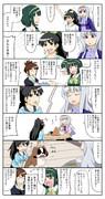 アイマス漫画50