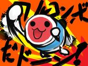 昇竜拳だドン!!