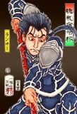 【浮世絵】魂戦宿命杯:ランサー【Fate】