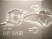 R-TYPEより R-99 ラストダンサー