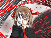 紅闇円舞曲