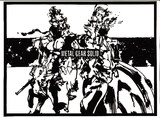 MGS-THE TWIN SNAKES-