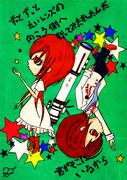 Starry☆Sky レンズの向こう側
