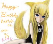 たかたかさんお誕生日おめでとうございます!