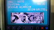 【ポケモンBW2】トレーナーカード