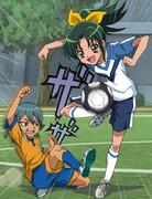 サッカーやろうよ!