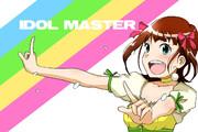 【アイマス】IDOL!!