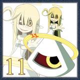 No.11ビッグ・アイ娘
