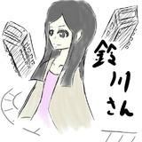 【ドリームクリエイター】鈴川絢子さん