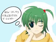 【こみっくパーティー】 困り顔 大庭詠美 #003 【夏休み】