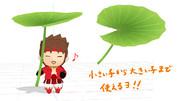 小人になれる葉っぱアクセサリ