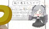 我が世界へ迷いし者達よ恍惚す(ry