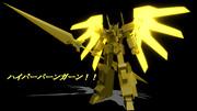 【MMD製作状況】L式BS型第三世代モデル 龍神合体バーンガーン 14