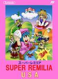 スーパーレミリアUSA