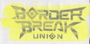 【ボーダーブレイク】 ボーダーブレイクユニオン ロゴ 【ステッカー】