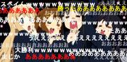 ロンドン五輪サッカー日本男子・スペインに勝利!!