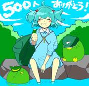 500人記念暑中イラスト