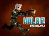 『HALO2』24時間ぶっ通し!