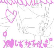 サムネ・ピーチ姫