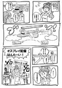 アイマス漫画4