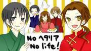 No ヘタリア No life!