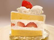 ケーキたべたい