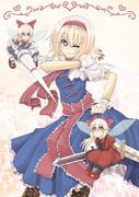 アリスさんとお人形さんズ。