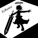 EXルーミア