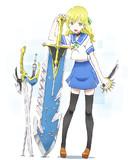 剣と金髪少女